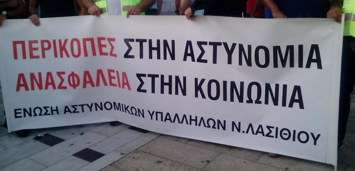 <p>Συνάδελφοι και συναδέλφισσες !! &nbsp; Η Ένωσή μας, συμμετέχοντας ενεργά στον αγώνα για την προάσπιση των δικαιωμάτων των συναδέλφων μας και ενόψει της 83ης Διεθνούς Έκθεσης Θεσσαλονίκης το Σεπτέμβριο, αντιπροσωπία μας, θα παρευρεθεί στη πανελλαδική ένστολη συγκέντρωση διαμαρτυρίας που θα πραγματοποιηθεί την 7 Σεπτεμβρίου 2018 και ώρα 18:00 στο Λευκό [&hellip;]</p>