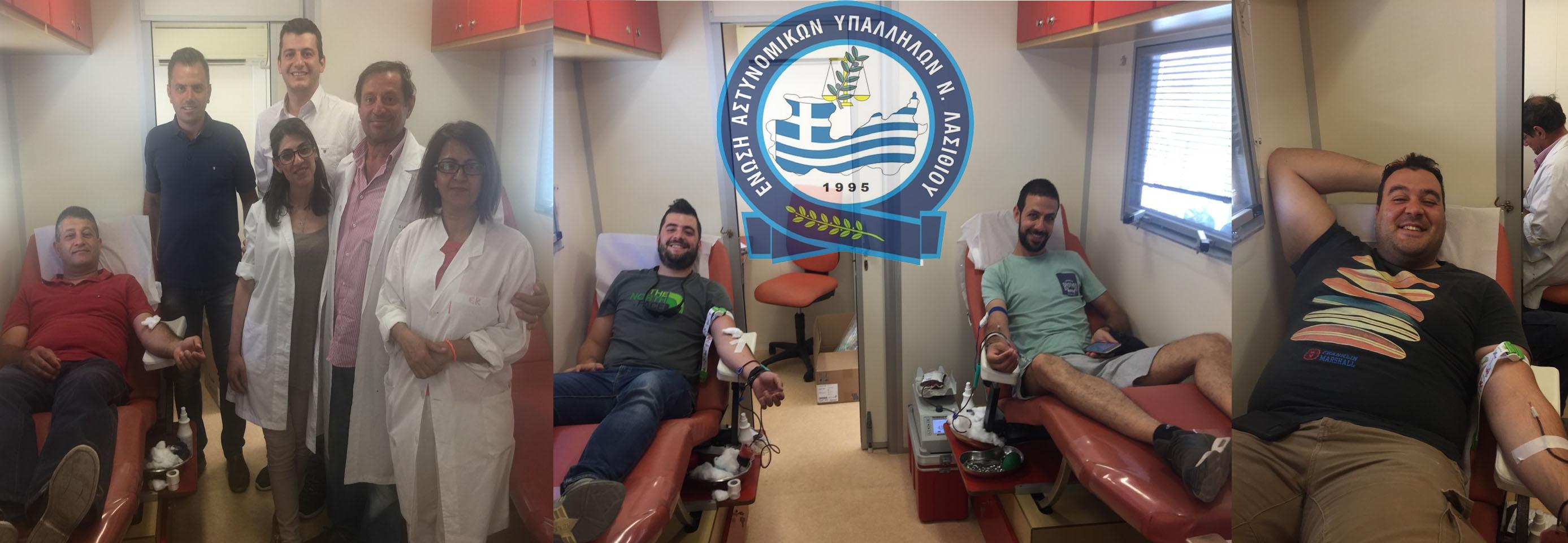 <p>Με επιτυχία στέφθηκε για ακόμη μια φορά, η 2η εθελοντική αιμοδοσία που διοργάνωσε η Ένωσή μας, την Τρίτη 03/07/2018 και κατά τις ώρες 09:00 &#8211; 13:30 έμπροσθεν του Α.Τ. Αγίου Νικολάου Λασιθίου, σε συνεργασία με την κινητή μονάδα αιμοδοσίας του Βενιζελείου – Πανανείου Γενικού Νοσοκομείου Ηρακλείου Κρήτης. Με ιδιαίτερη χαρά [&hellip;]</p>